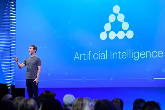 Технический университет Брно будет сотрудничать с Facebook