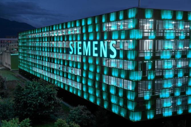 Технический университет г. Брно заключил договор о сотрудничестве с компанией Siemens