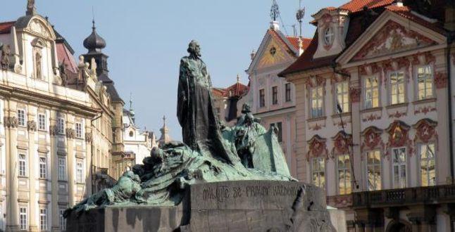 Чешские государственные праздники