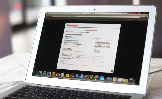 Application form EuroEducation