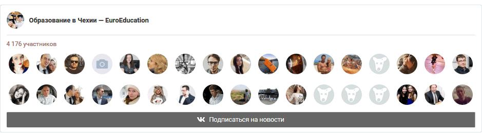 EuroEducation в Вконтакте, присоединяйтесь